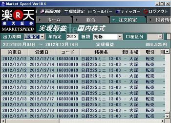 2012-12-15.jpg