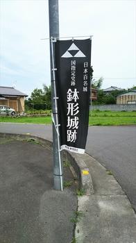 DSC_0017_R.JPG