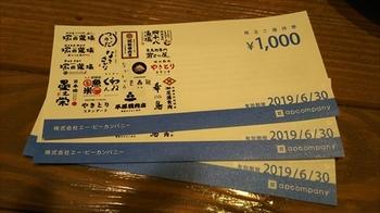 DSC_0104_R.JPG
