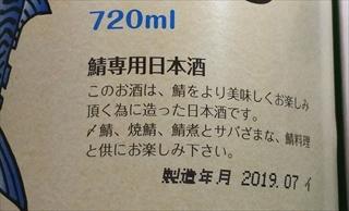 DSC_0133_R.JPG