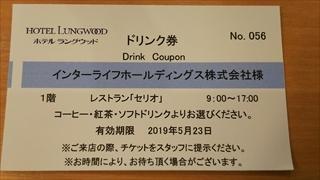 DSC_0149_R.JPG