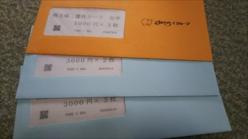 DSC_0251_R.JPG