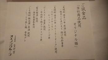 DSC_0264_R.JPG