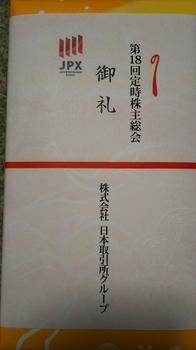 DSC_0368_R.JPG