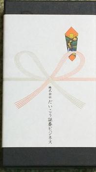 DSC_0371_R.JPG