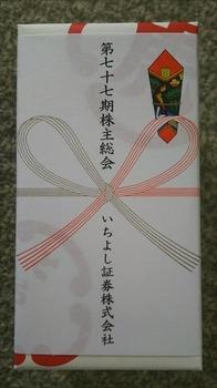 DSC_0375_R.JPG