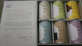 DSC_0397_R.JPG