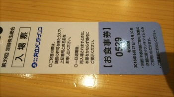 DSC_0449_R.JPG