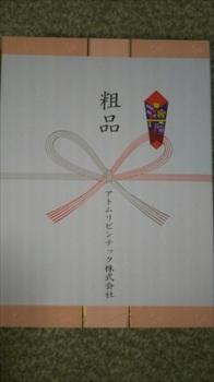 DSC_0453_R.JPG