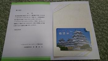 DSC_0598_R.JPG