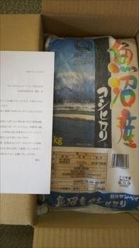DSC_0636_R.JPG