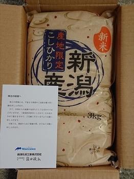 DSC_0947_R.JPG