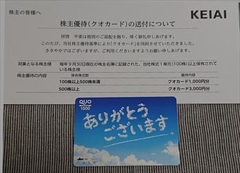 DSC_1197_R.JPG