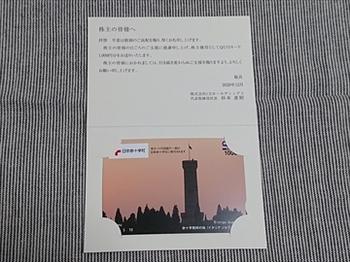 DSC_1200_R.JPG