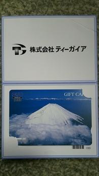 DSC_1233_R.JPG