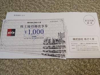 DSC_1600_R.JPG