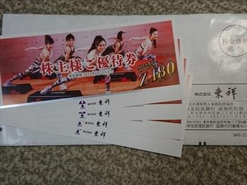 DSC_1603_R.JPG