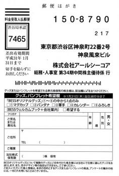 img873.jpg